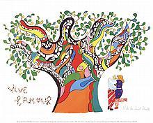 Niki de Saint Phalle - Vive l'Amour - 2005