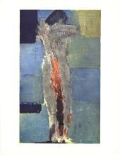 Nicolas De Stael - Painting #8
