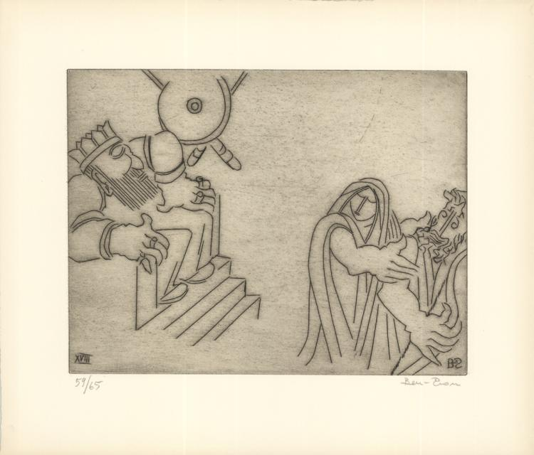 Ben-Zion - Enkidu Confronts Gilgamesh (XVIII) - 1966 - SIGNED