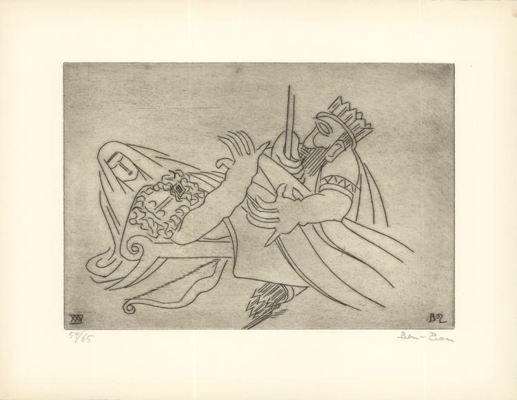 Ben-Zion - Enkidu Tells Gilgamesh He's Been Cursed (XXV) - 1966 - SIGNED