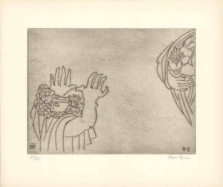 Ben-Zion - Enkidu Curses the Priestess (XXIV) - 1966 - SIGNED