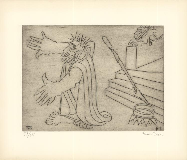 Ben-Zion - Gilgamesh Leaves His Palace (XXX) - 1966 - SIGNED