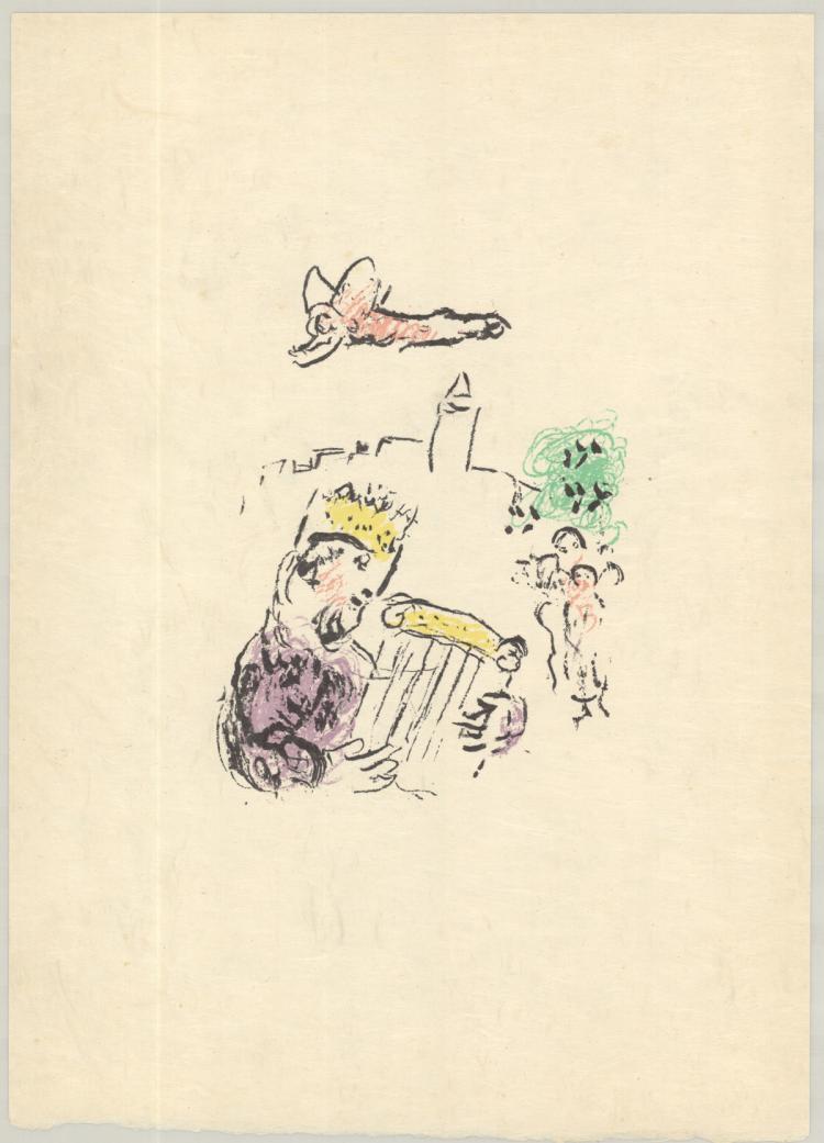 Marc Chagall - King David (pink) - 1974