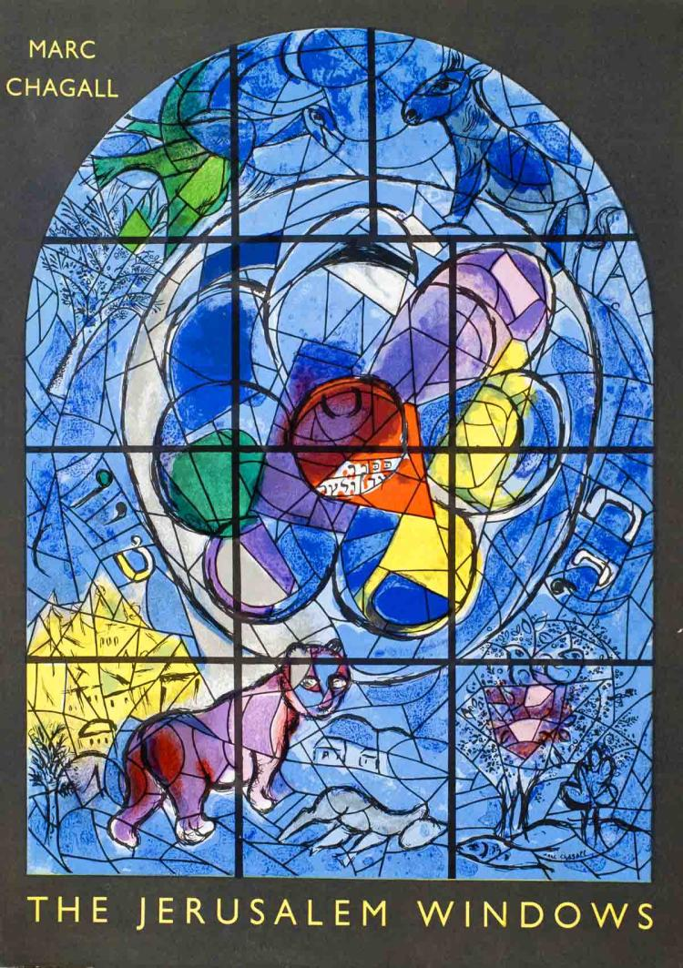 Marc Chagall - The Jerusalem Windows - 1962