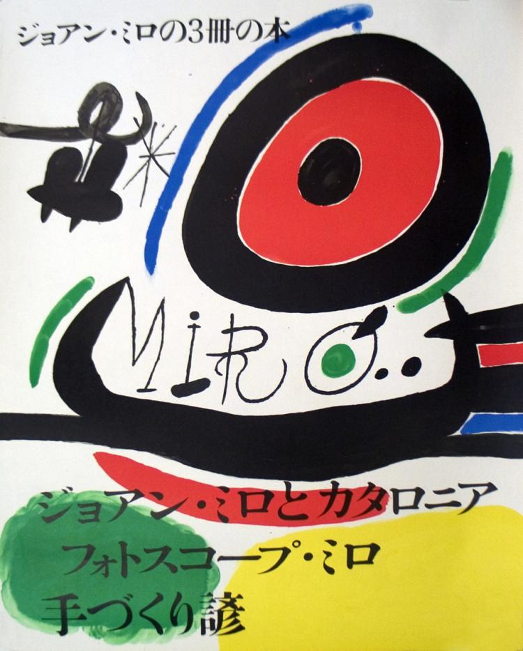 Joan Miro - Presentation of Three Books On Miro In Japan - 1970