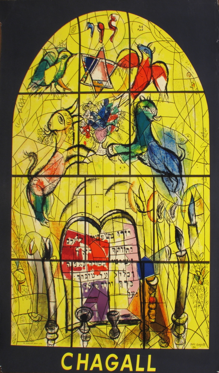 Marc Chagall - The Tribe of Levi - 1961