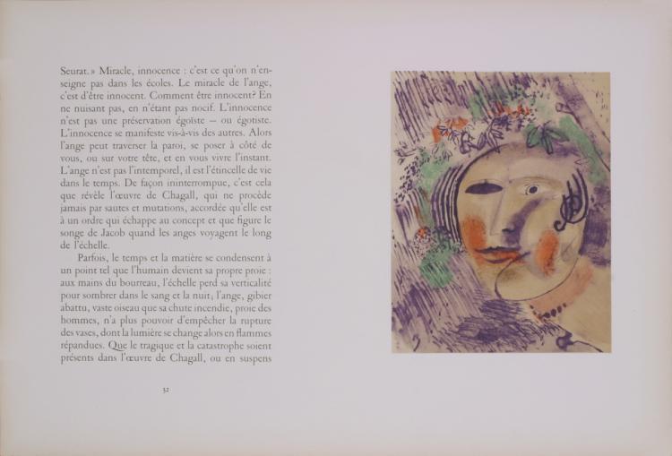 Marc Chagall - Dans L'Atelier - 1960