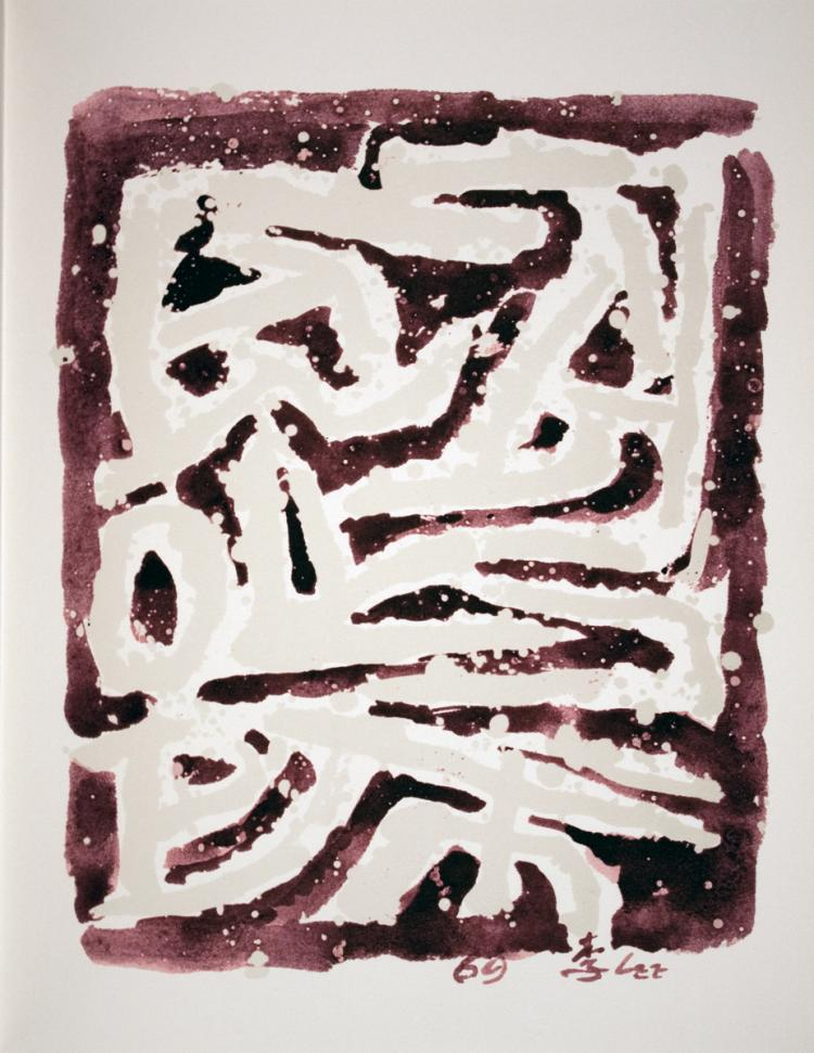 Ung No Lee - Sans Titre (Untitled) - 1969