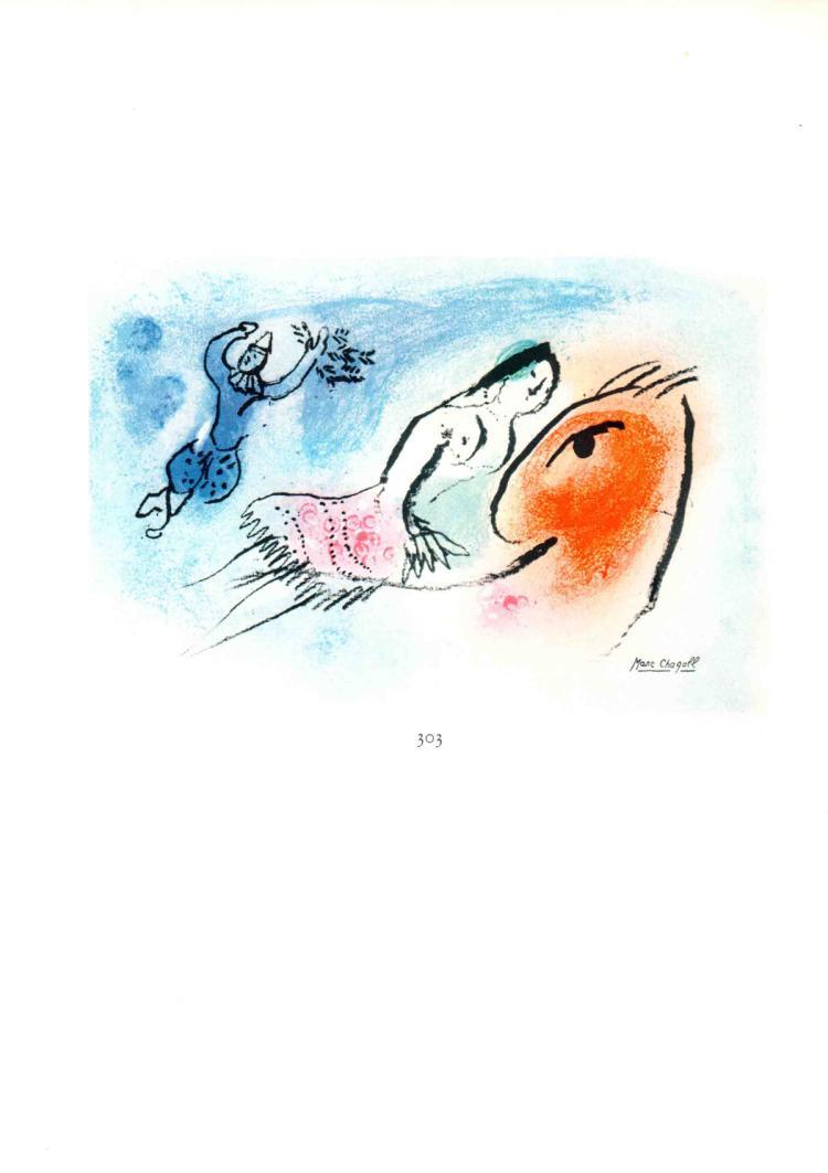 Marc Chagall - Carte de Voeux Pour Aime Maeght - 1963