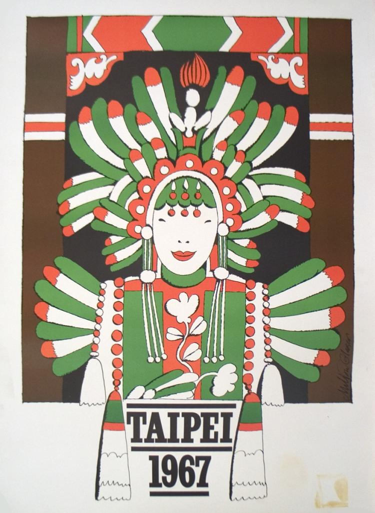 Milton Glaser - Tai Pei - 1967