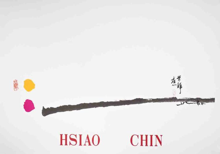 Hsiao Chin - Untitled