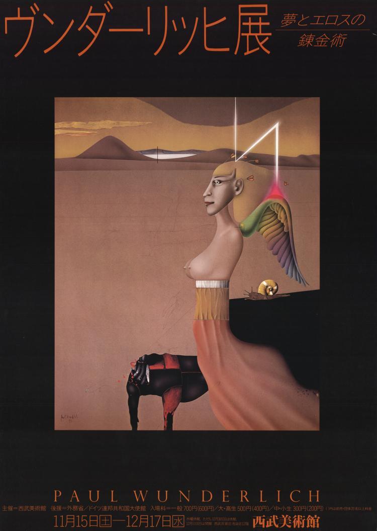 Paul Wunderlich - In Japan - 1982