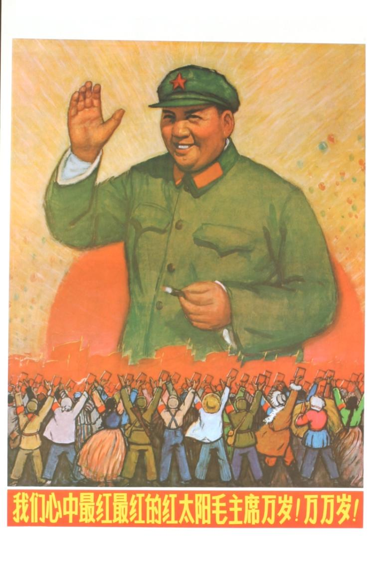 Mao and crowd of people