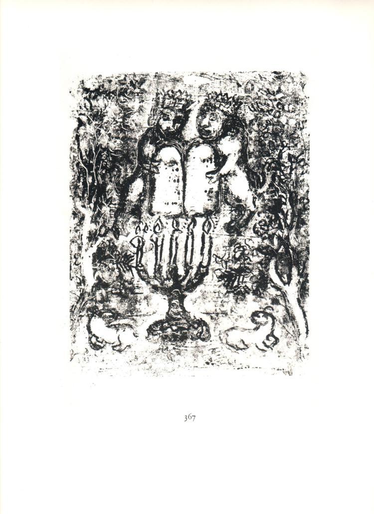 Marc Chagall - Vitreaux pour Jerusalem - 1963