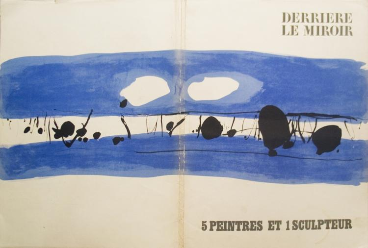 Gerard Fromanger - Derriere le Miroir Cover - 1965