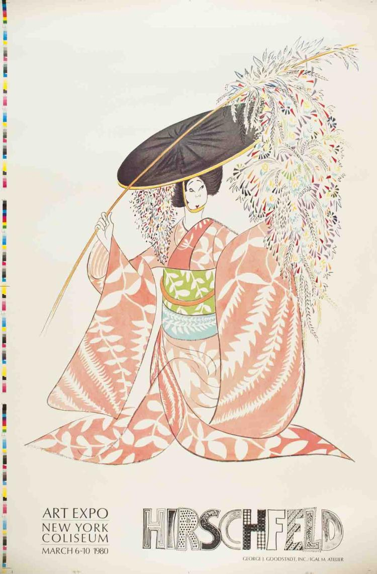 Al Hirschfeld - Fuji, from the Kabuki Series - 1980