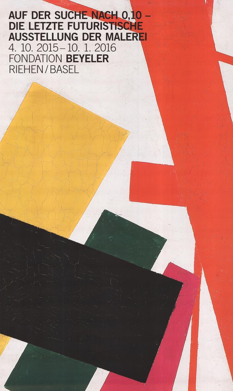 Kazimir Malevich - Composition - 2016