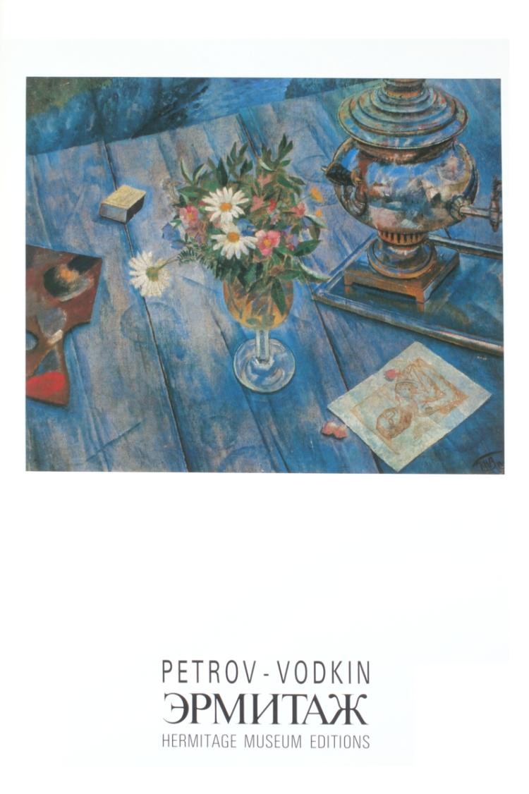 Petrov-Vodkin - Table with Flowers