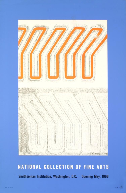 Vardea Chryssa - National Collection of Fine Arts - 1968