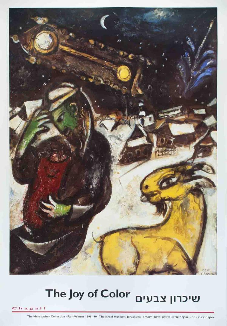 Marc Chagall - Jew with Torah - 1998