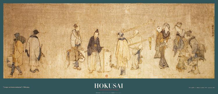 Katsushika Hokusai - Long Surimono Night