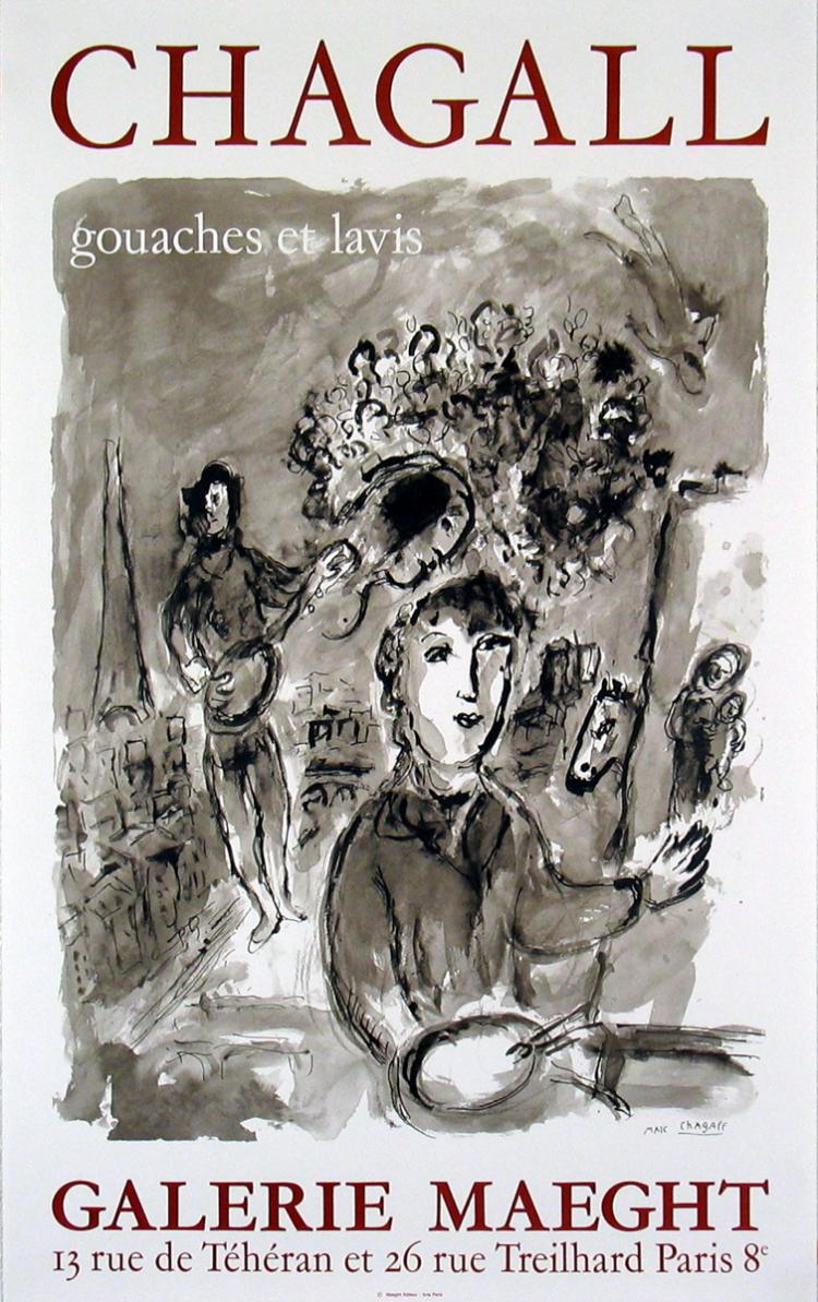 Marc Chagall - Gouaches Et Lavis - 1977