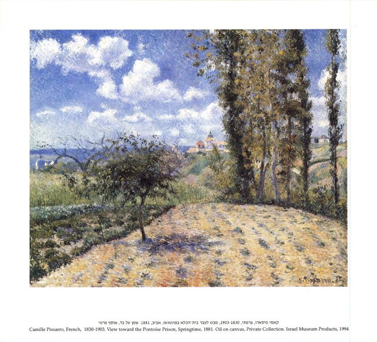 Camille Pissarro - View Toward the Pontoise Prison, Springtime