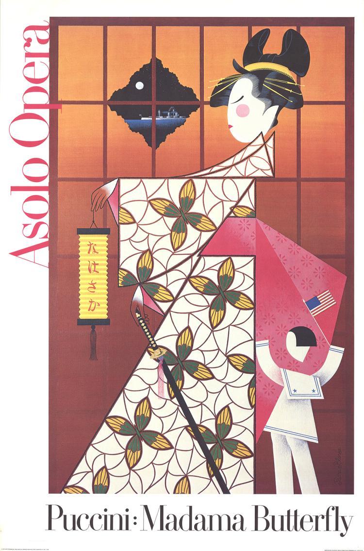 Nathon - Puccini: Madama Butterfly - 1979