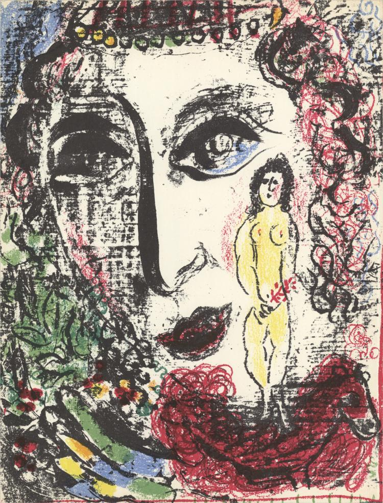 Marc Chagall - Apparition at the Circus - 1963