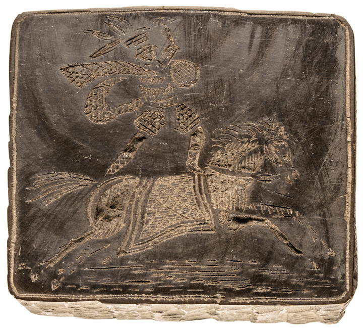 c. 1770, Wooden Printing Block: Indian Warrior