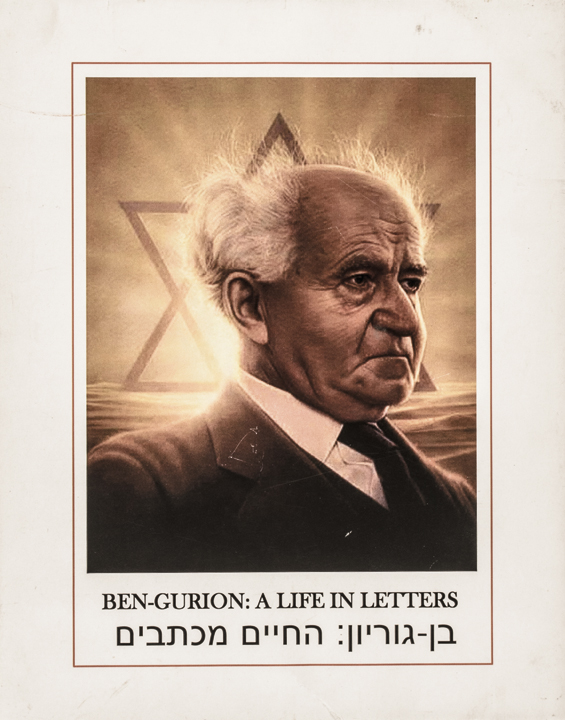 Extensive DAVID BEN GURION Archive of Autograph Letters, Photographs and More!