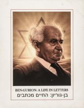 Extensive DAVID BEN GURION Archive of Autograph Letters, Photographs and More!