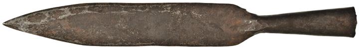 c. 1760-80's French & Indian War to Rev War Era, Hand-Forged Spontoon-Spear Head