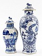 Two Chinese porcelain baluster shaped vases and