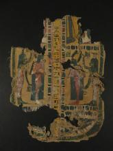 Ancient Egyptian Cartonnage Fragment