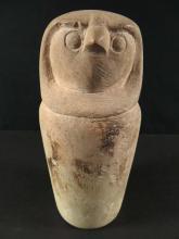 Ancient Egyptian Canopic Stone Dummy Jar