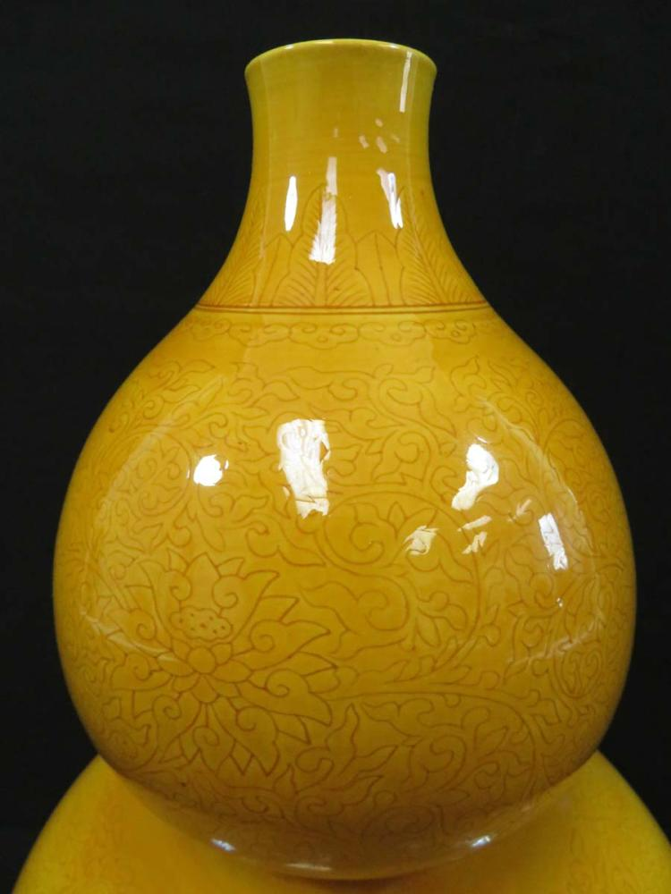 Chinese yellow vase double gourd jiajing mark for Asian antiques west palm beach