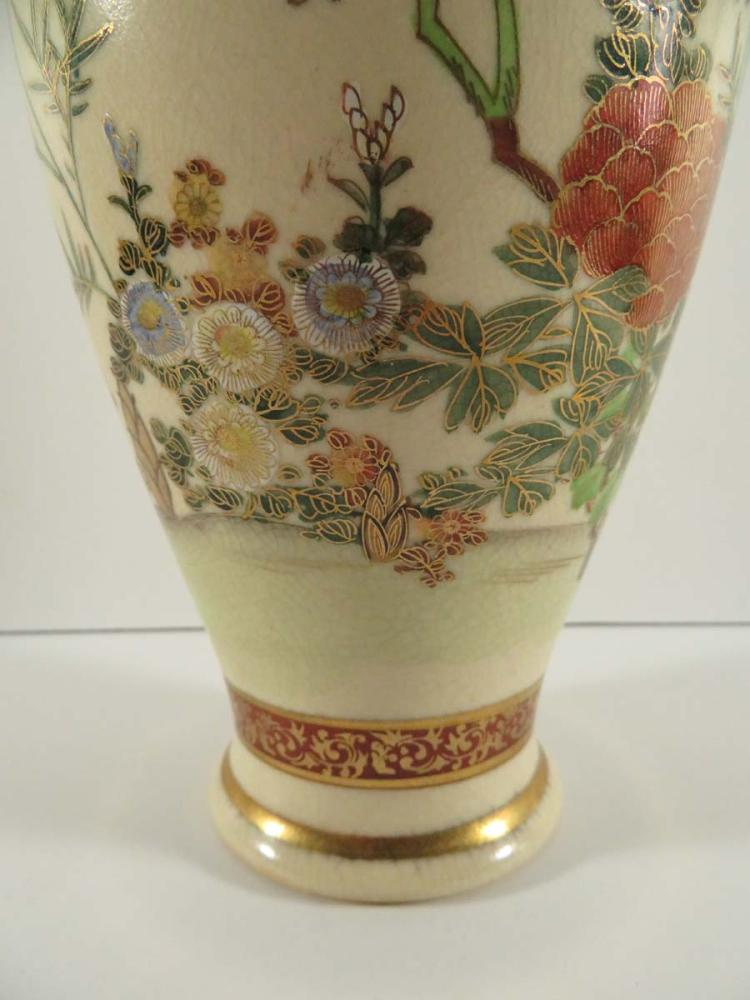 Japanese satsuma vase birds flowers gilt for Asian antiques west palm beach