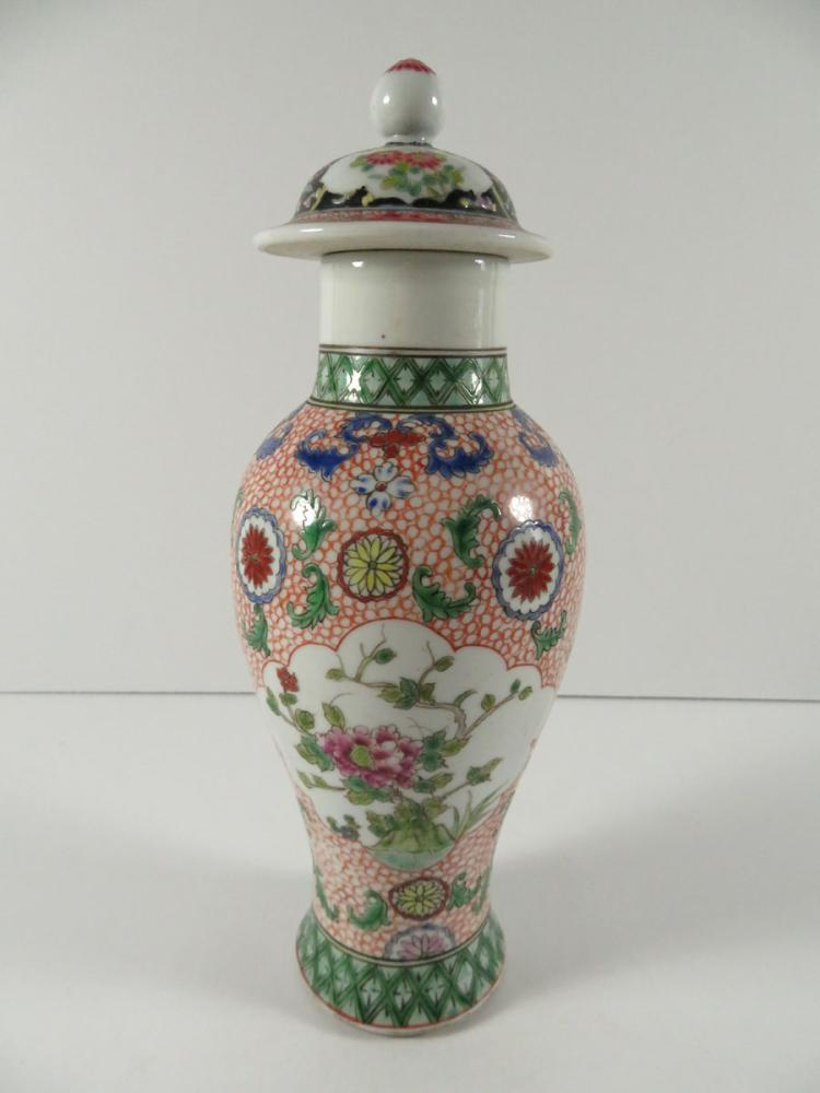 Chinese famille rose lidded vase flowers for Asian antiques west palm beach