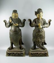 Estate Asian Antiques and Collections 4