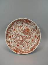 Unusual Iron-Red Glazed Dragon Saucer Dish Qianlong