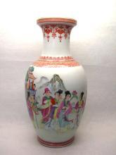 Fine Large Famille Rose Vase Marked