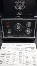 Lot 131: Us premier Silver proof set