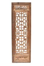 antique screen with dragon scroll