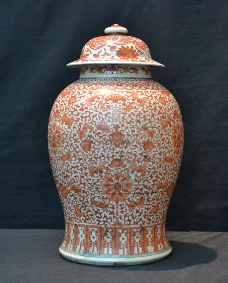 red white chinese ginger jar 17 1 2 tall. Black Bedroom Furniture Sets. Home Design Ideas