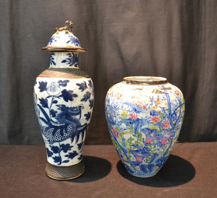 ORIENTAL COVERED JAR & ORIENTAL PORCELAIN URN