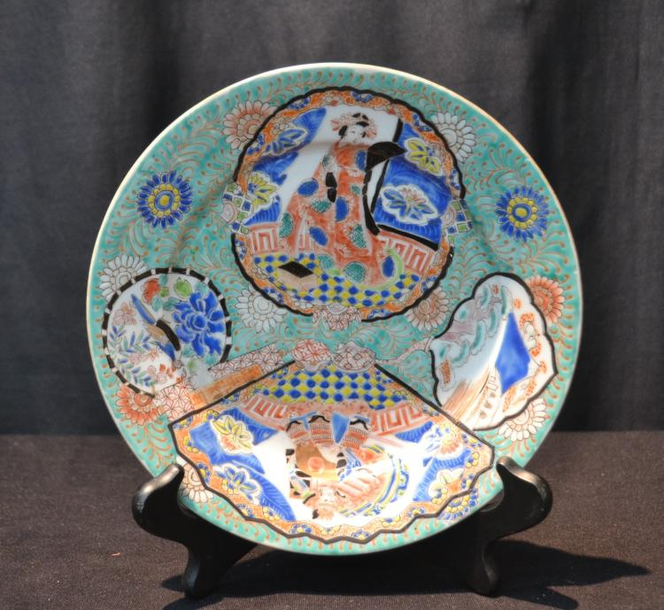CHINESE PORCELAIN PLATE - 8 1/4