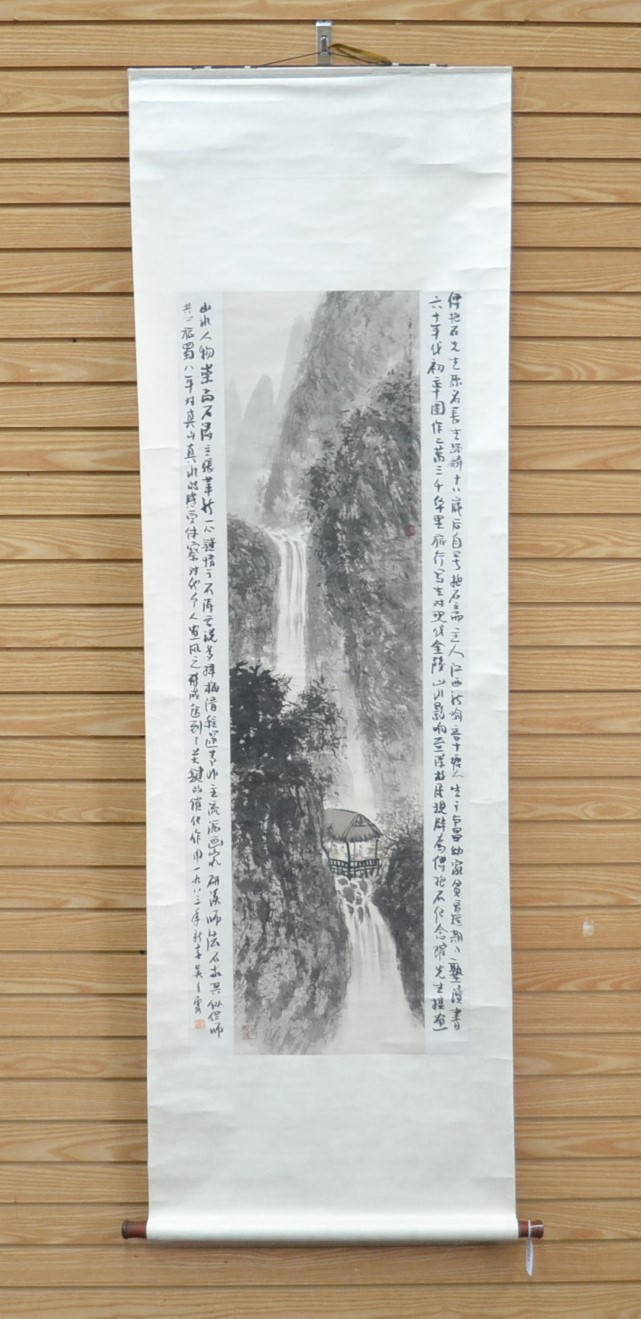 FU BAOSHI (1904-1965) CHINESE BLACK & WHITE