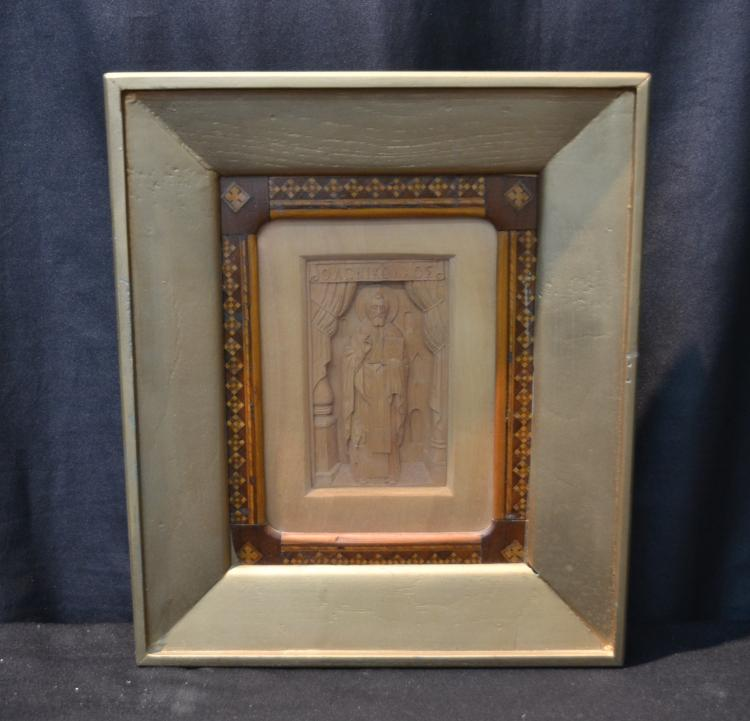 CARVED WOOD SHADOW BOX RELIGOUS PLAQUE