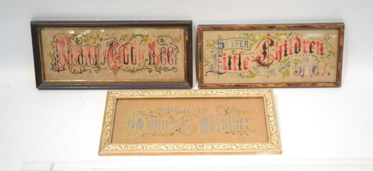 (3) VICTORIAN SAMPLERS - 11